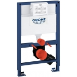 Paigaldusraam Grohe, seina wc-le, madal 2in1