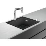 Köögivalamu komplekt koos segistiga. Hansgrohe C51-F450-06